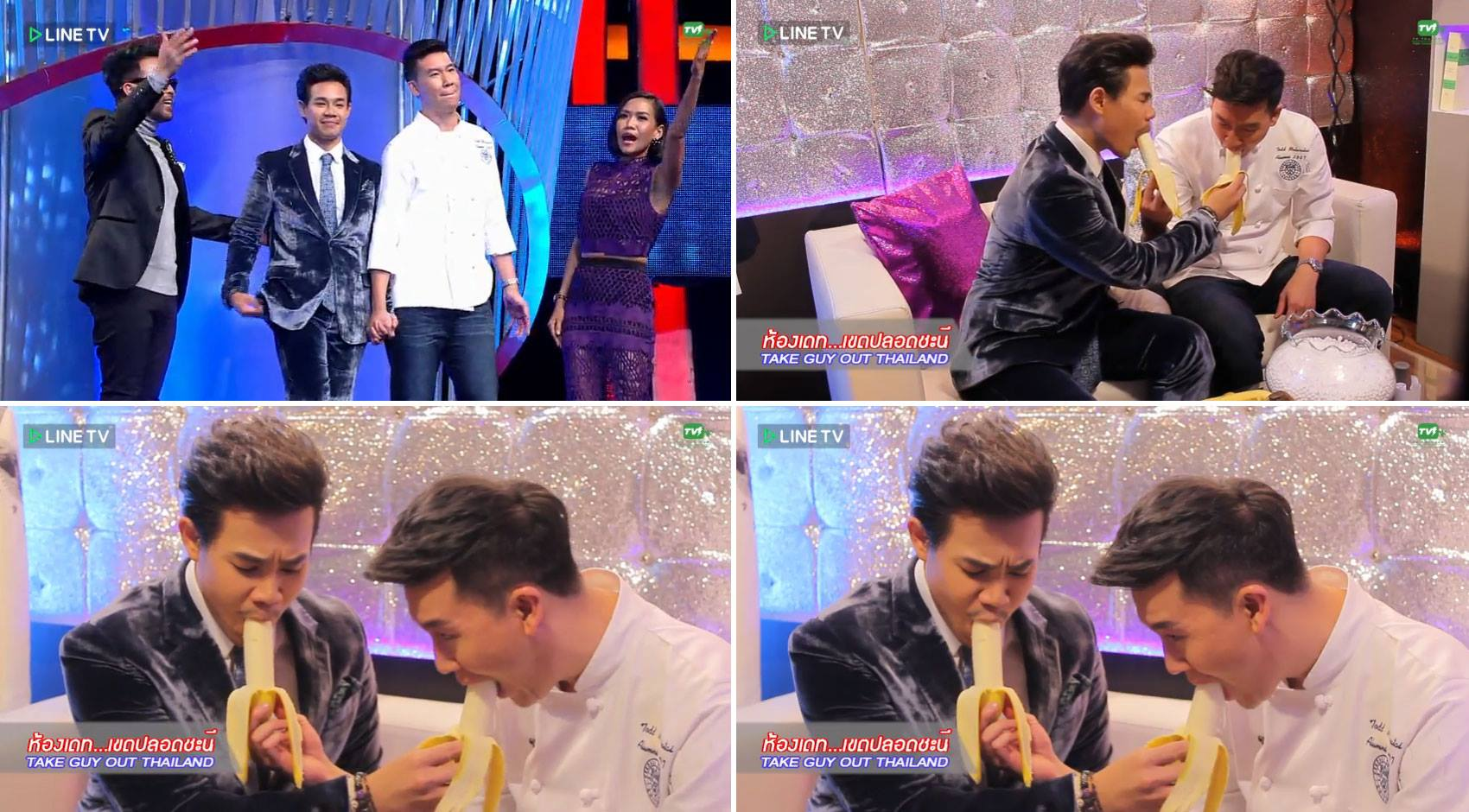 DudeAdam-Take-guy-out-Thai-TV3