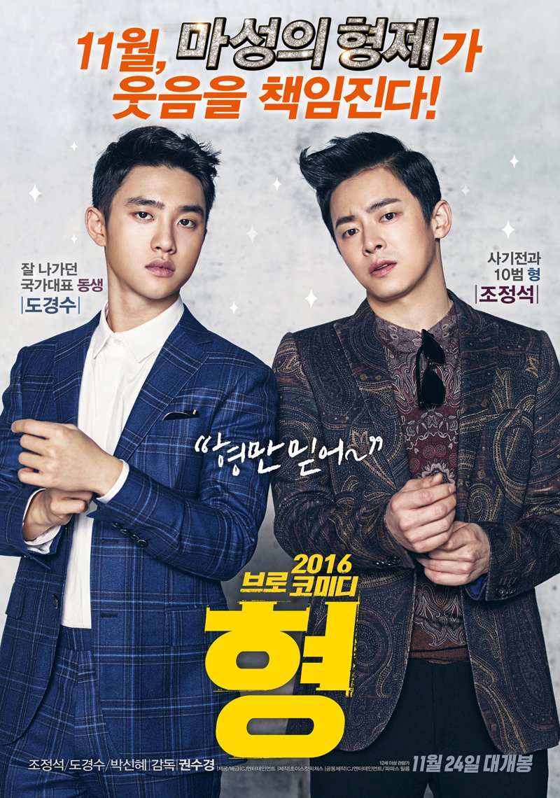 06 My Annoying Brother (2)