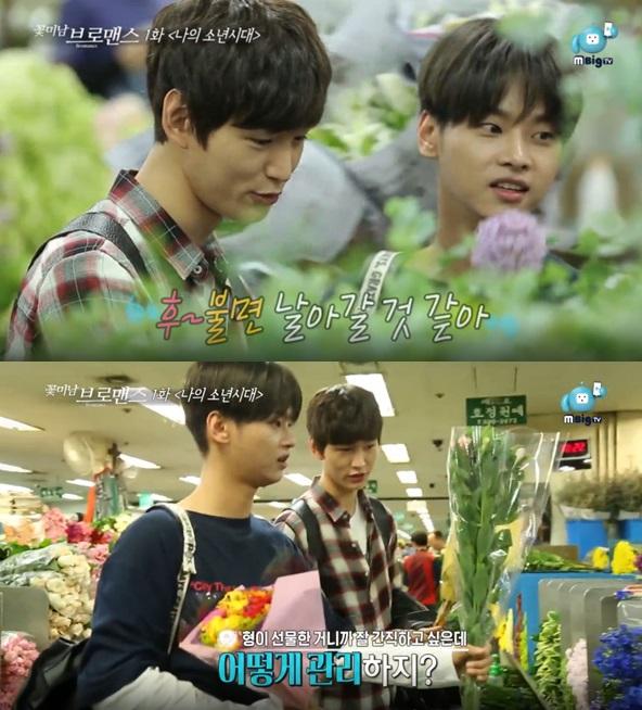 01 N (VIXX) & Lee Won-keun 02